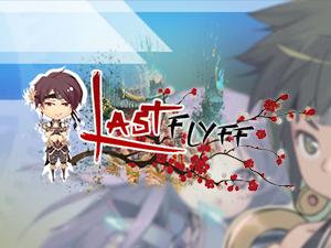 Serveur LastFlyFF