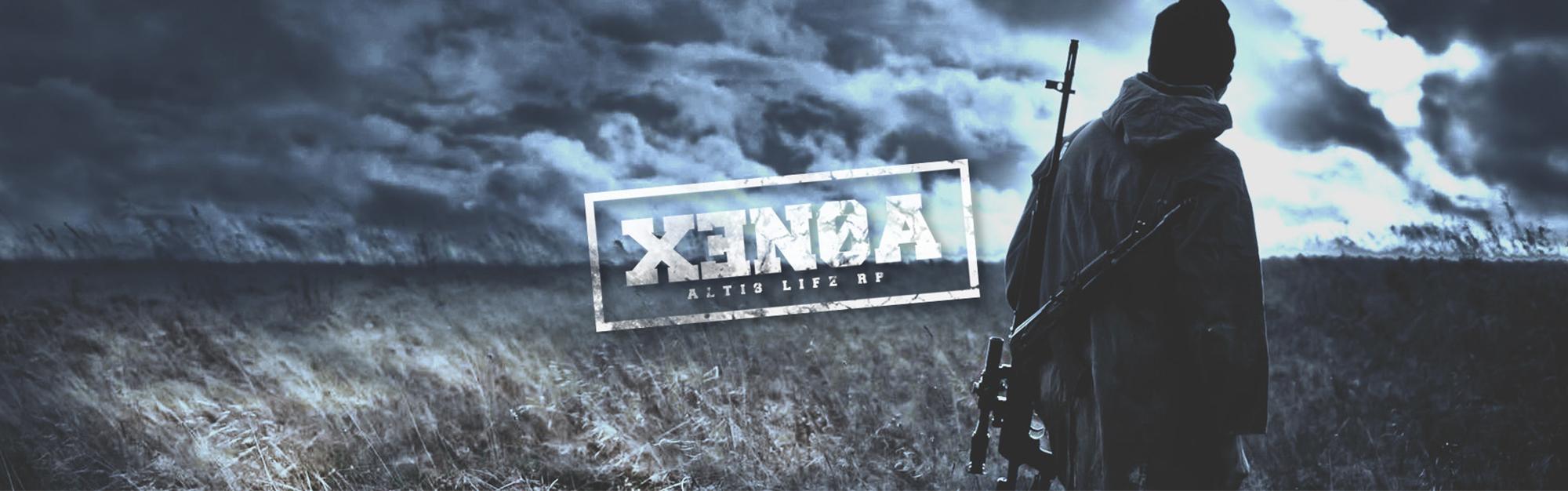 [RP/FR] Altis Life | Xenoa
